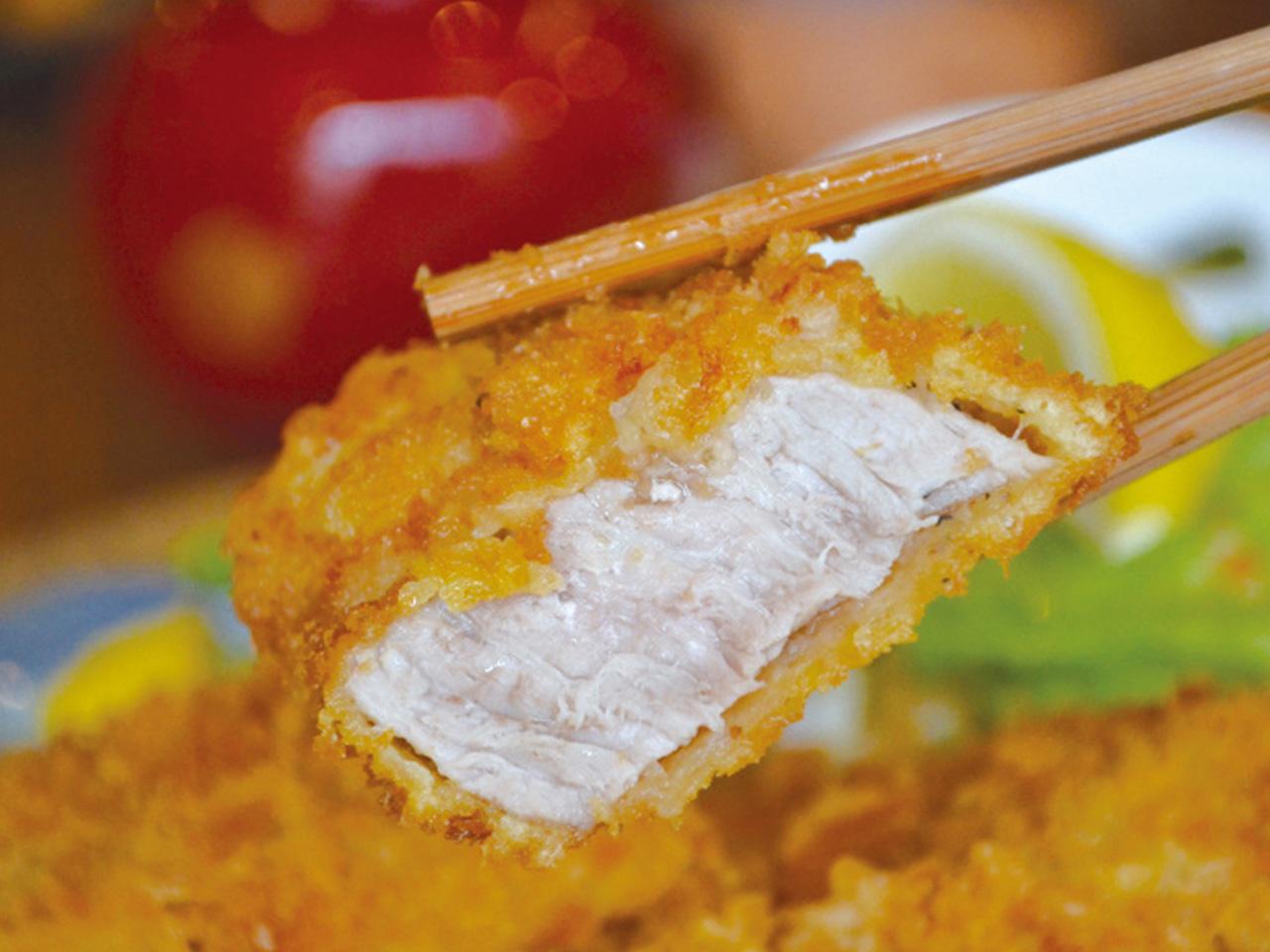 menu-looseKatsu