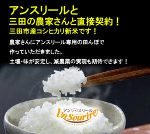 menu-okosamaudon